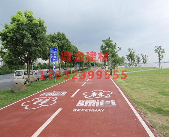复件 公园绿道透水沥青路面.jpg