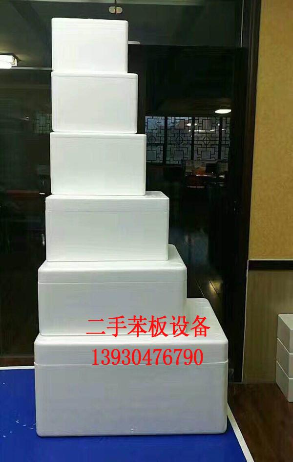 泡沫箱产品水印.jpg