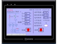KGLW-3型励磁控制器