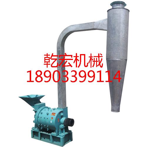 超微粉竞博电竞9CWF400型(不带冷水).jpg