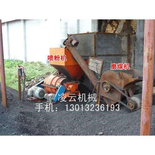 噴粉機磨煤機市場價_1.jpg