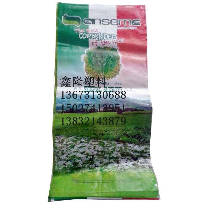 肥料编织袋.jpg