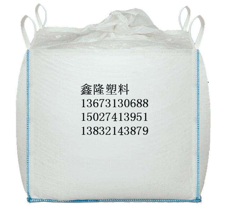 吨包袋 (1).jpg