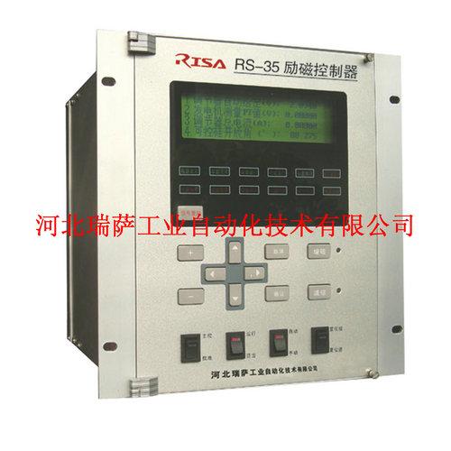 2RS-35型励磁控制器.jpg