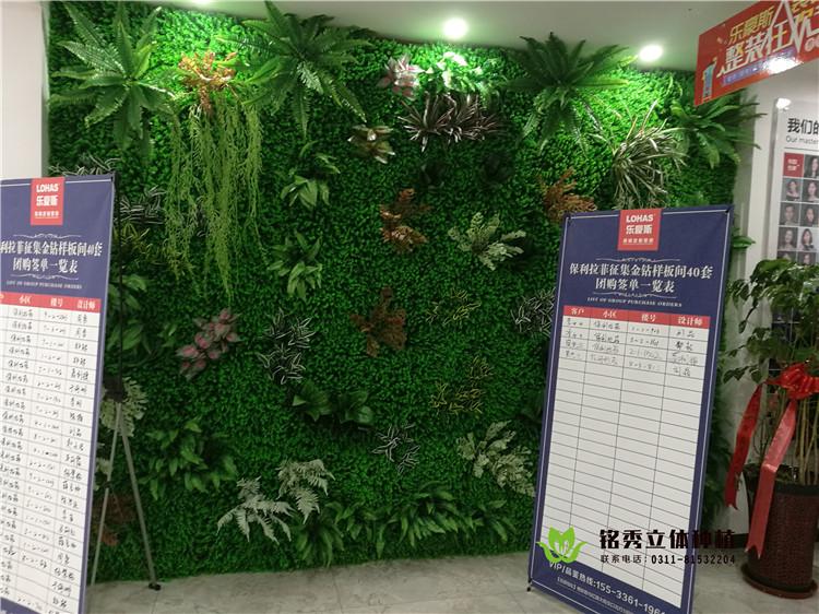 铭秀植物墙案例集-17年 乐豪斯卫浴