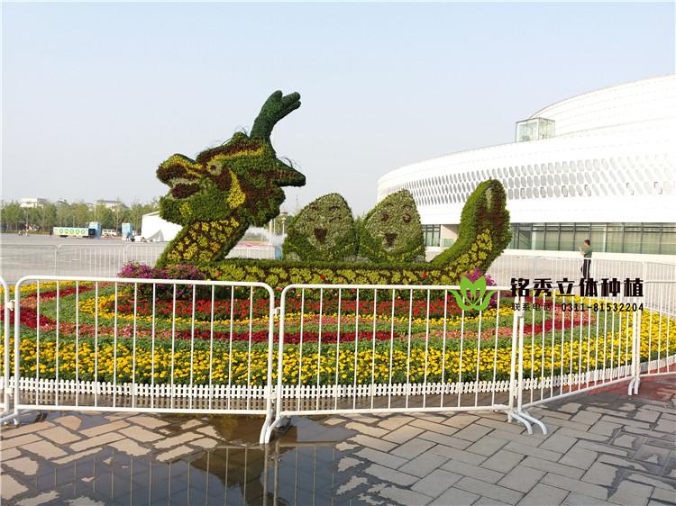 铭秀立体花坛案例-17年 北京 端午