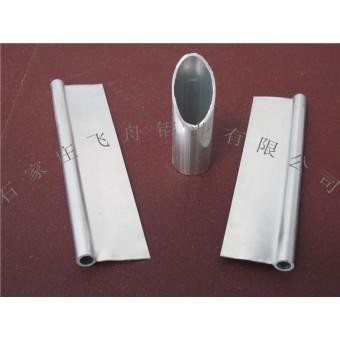 圓鋁管和翅片管