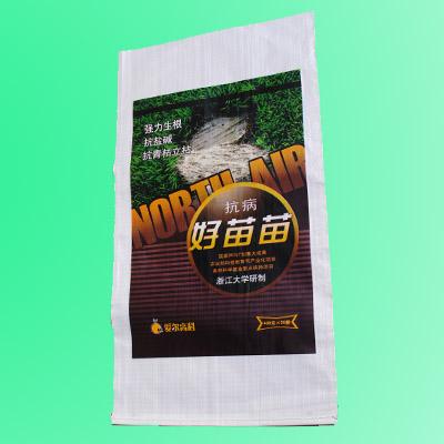 药品编织袋