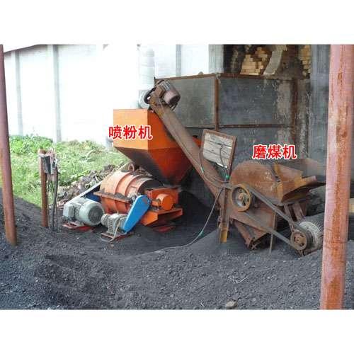 磨煤噴粉機