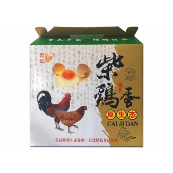 柴鸡蛋(4)