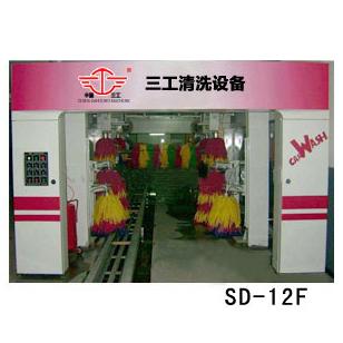 隧道式洗车机 SD-12F