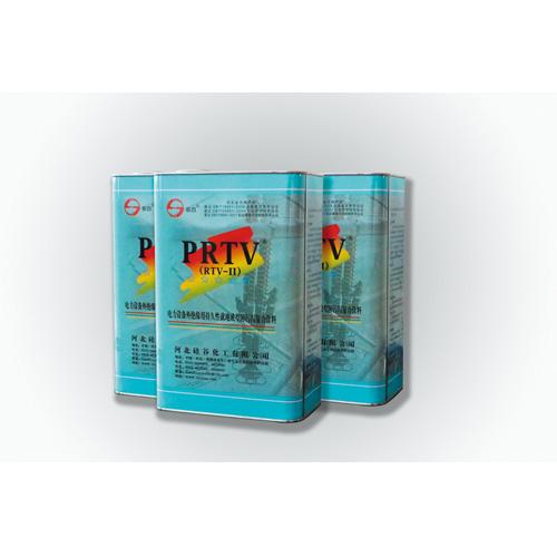 PRTV(RTV-II).jpg