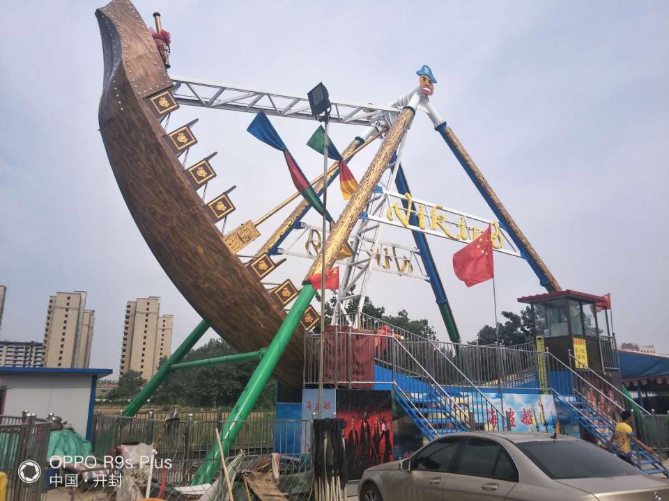 32座無基礎海盜船游樂設備