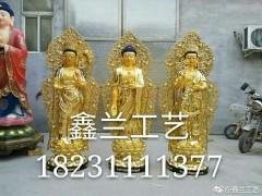 三宝佛--铜佛像