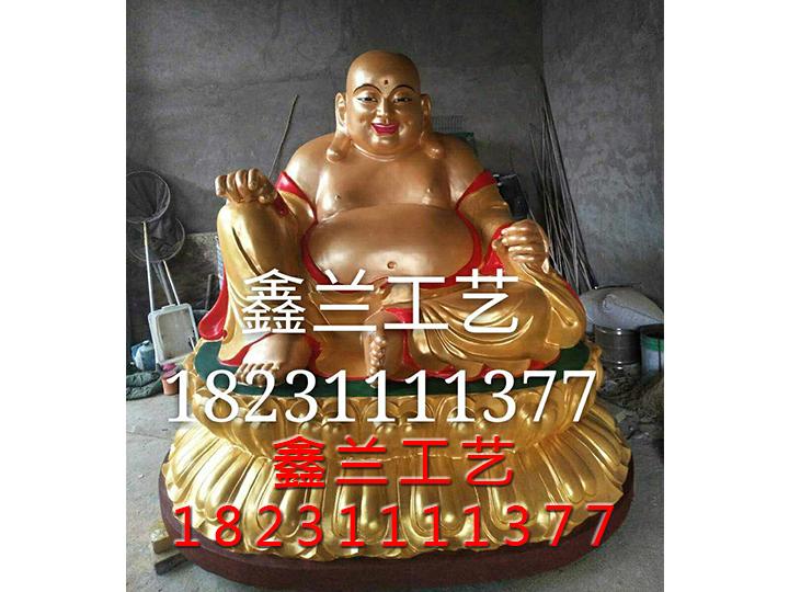 铜佛像-弥勒佛--鑫兰佛像