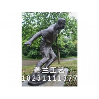 人物雕塑校园景观铜雕园林人物