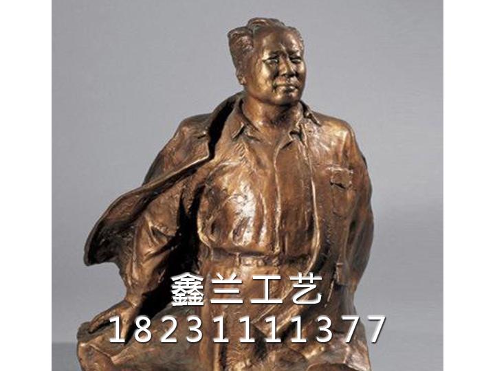 铸铜毛泽东铜雕