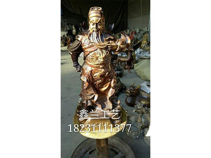 人物雕塑----铸铜铜公关