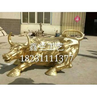 动物雕塑  北京铜牛  铜雕牛  铜牛雕塑  动物铸造