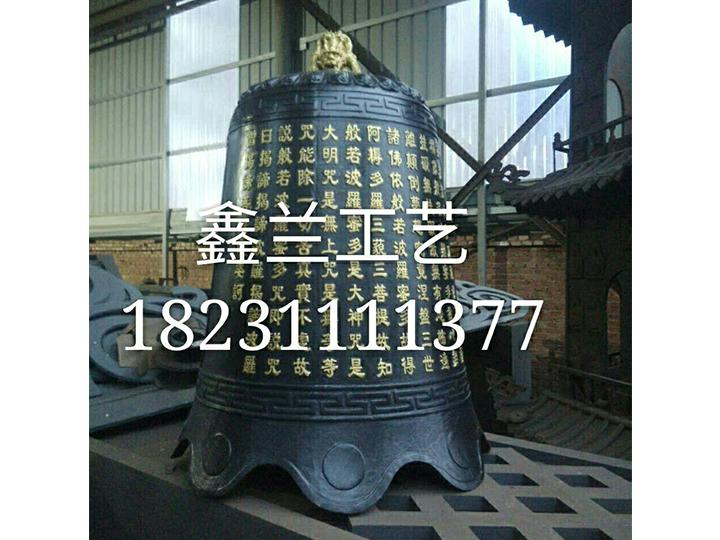 铸铜铜钟、铸铜铜鼎——————唐县鑫兰工艺品厂