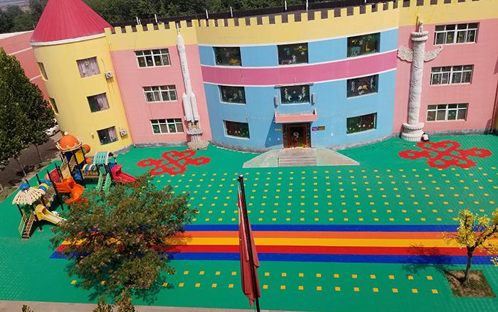 邯郸市弘济幼儿园