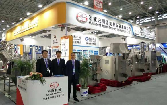 2018武漢-56屆全國製藥機械博覽會