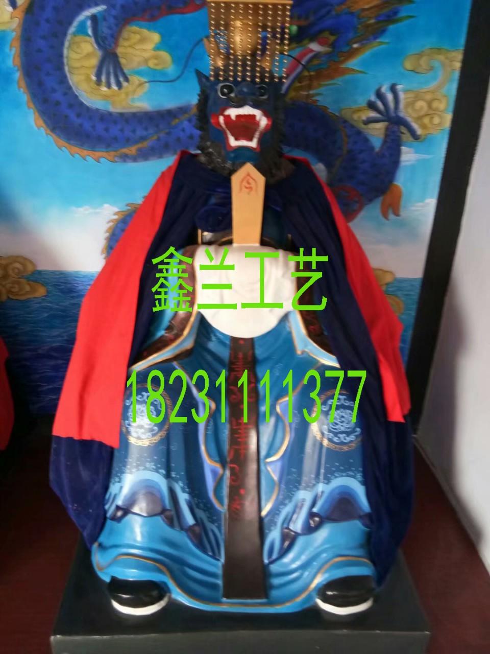 龙王铜雕像铜雕佛像