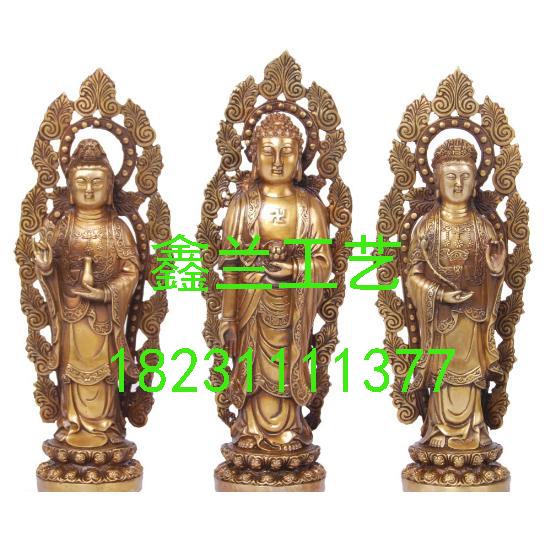 铜雕佛像西方三圣玻璃钢雕塑