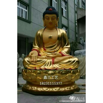 铜雕阿弥陀佛