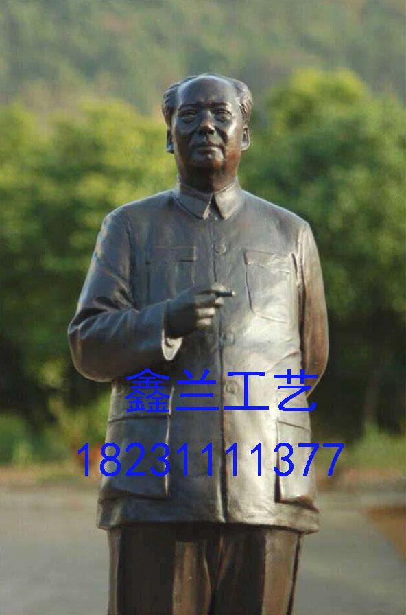 伟人铜雕像