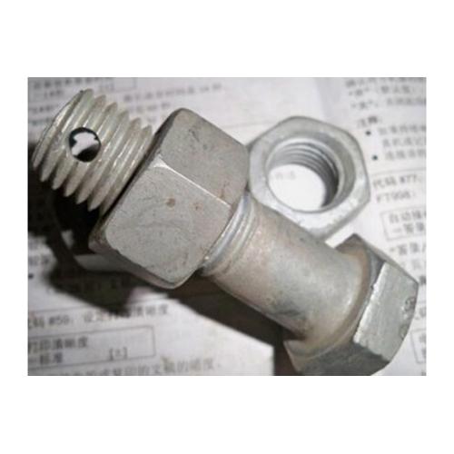 热镀锌螺栓13.jpg