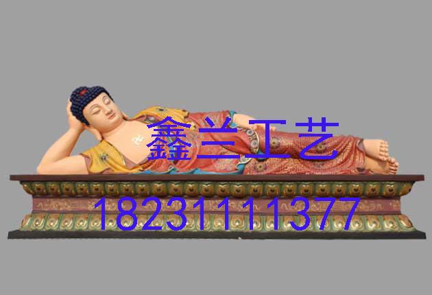 卧佛---铜释迦牟尼铸造铜佛像