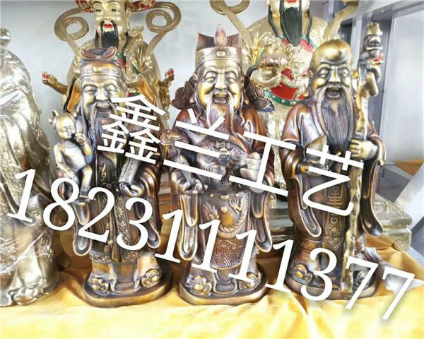 福禄寿铜雕