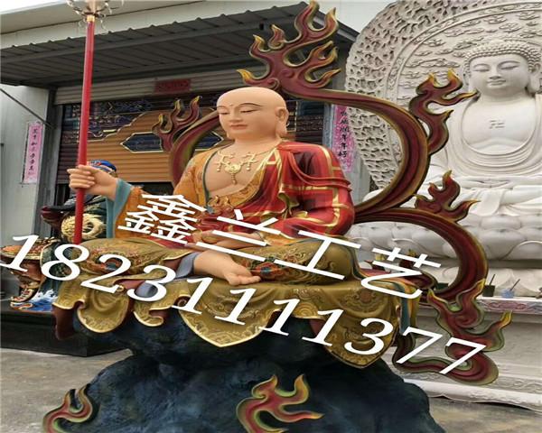 铸铜地藏菩萨铜雕佛像