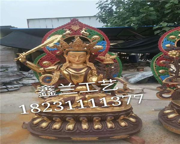 铸铜文书菩萨——藏传佛像铜雕佛像
