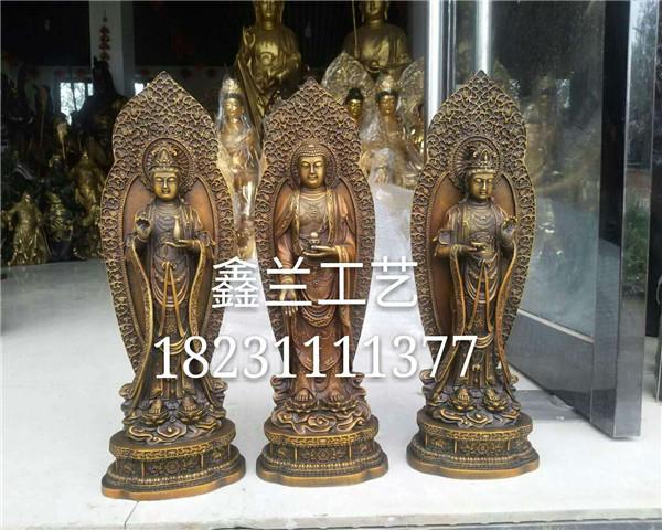 西方三圣金铜佛像铸造