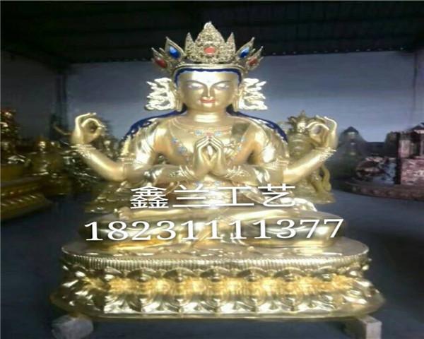 菩萨铸铜佛像