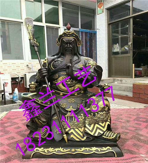 铜雕关公——唐县鑫兰工艺品厂铜雕佛像