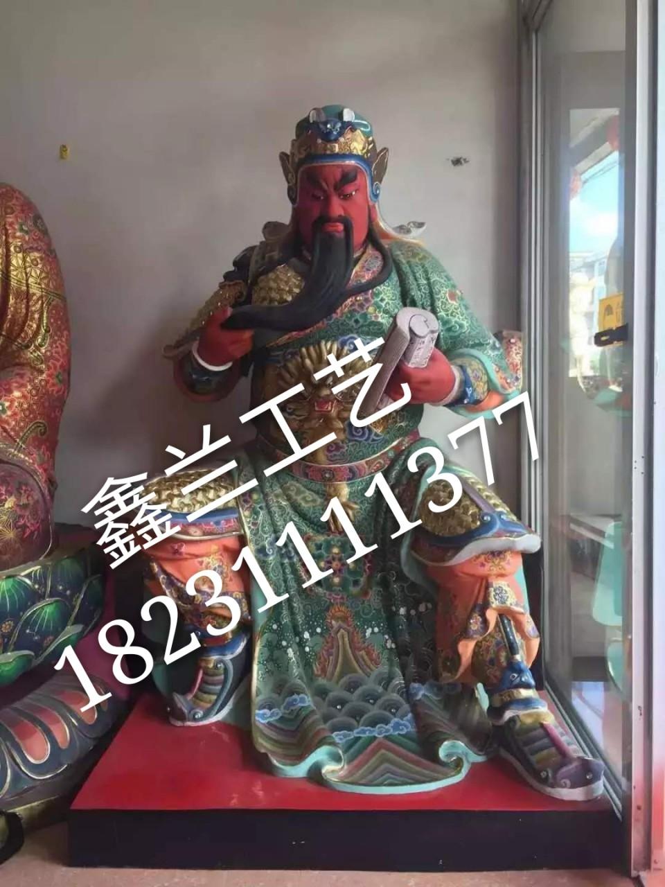 关公雕刻---关公像销售铜雕佛像