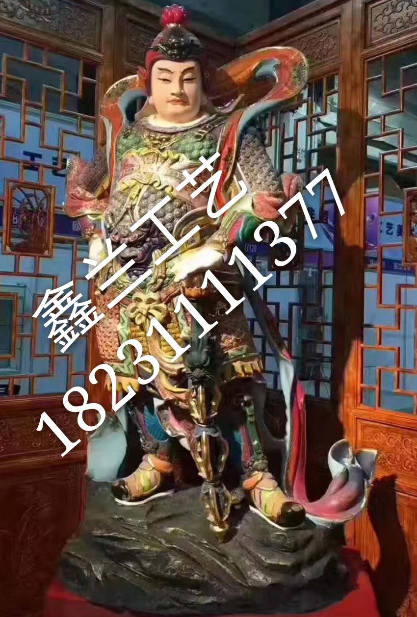 佛像图片----铜雕韦陀菩萨
