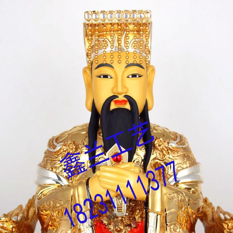 铜雕玉皇大帝----佛像价格