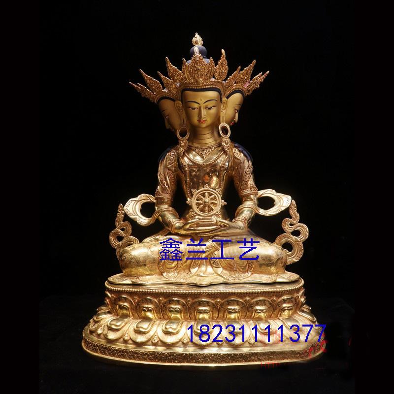 藏传佛像大日如来佛----大日如来是毗卢遮那佛乃释迦牟尼佛的法身