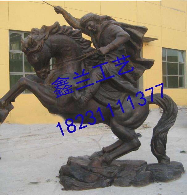 铸铜将军骑马青铜像---欧式骑马将军铜雕塑的来历