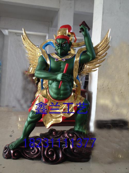 铸铜雷公是掌管雷的神灵---铸铁电母是司掌闪电的女神,两位神的传说