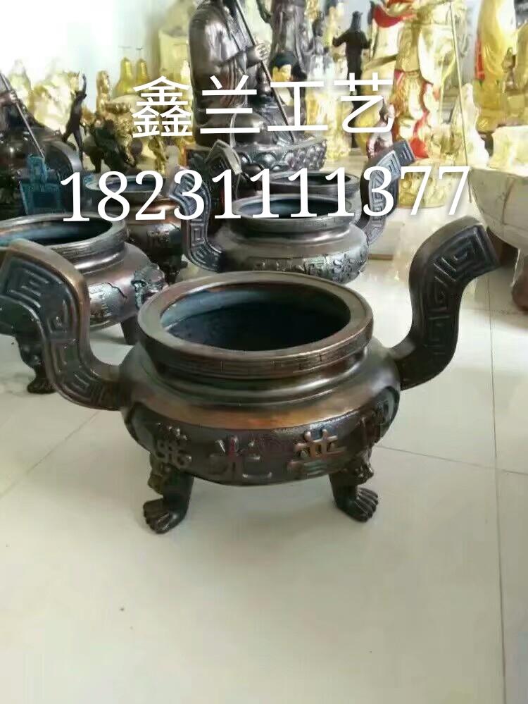 圆形铸铁香炉、长方形铸铁香炉、带盖铸铁香炉、平口铸铁香炉、黄铜香炉