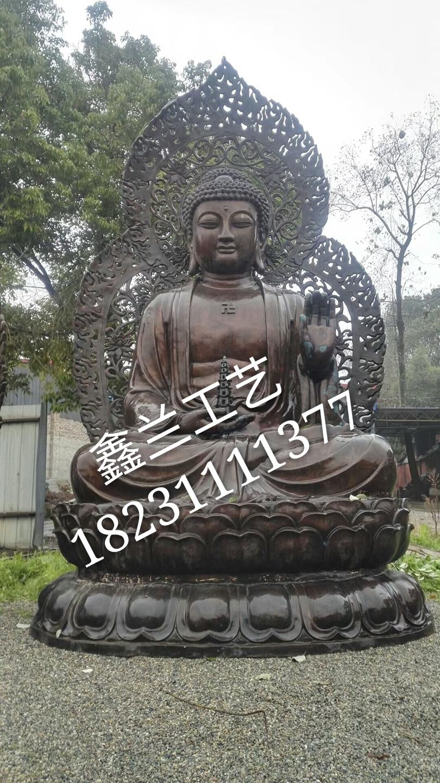 铸铜銅釋迦摩尼佛擺件 開光純銅三寶佛銅雕 阿彌陀佛藥師佛佛像三世佛