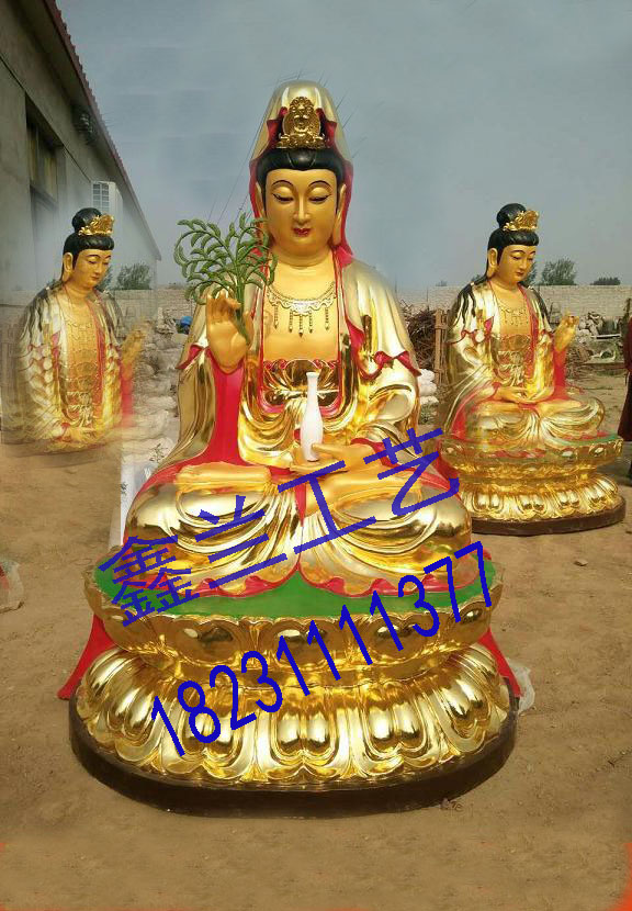 玻璃钢雕塑,专业生产大型寺庙铜佛像,铜雕佛像厂家,铜雕观音,铸铜观音