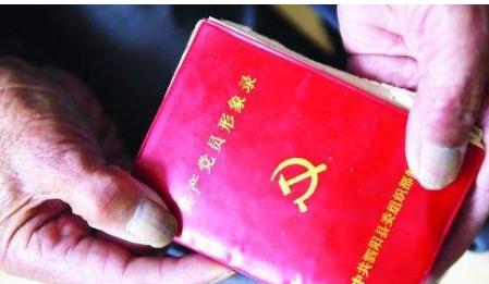河北省直属机关第二门诊部 春节前走访慰问建国前老党员