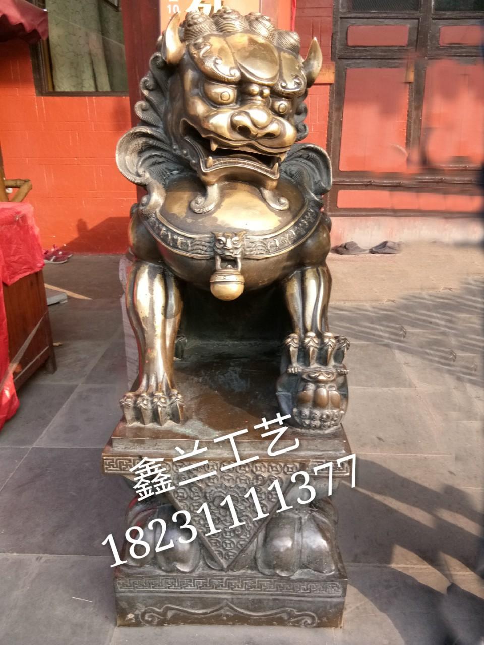 铜雕狮子厂家、铜雕狮子价格、铜雕狮子图片大全、精雕青石小狮子玻璃钢雕塑