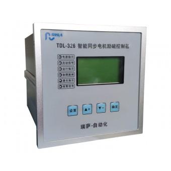 励磁控制器